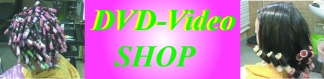 DVD-Video SHOP